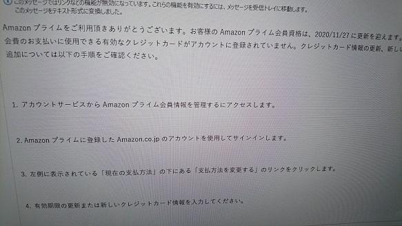 DSC_0588a.jpg